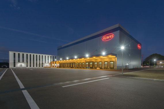 Kowa Reizo Co Ltd Chubu Distribution Center Center 3